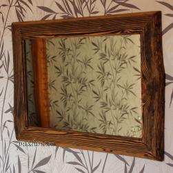 Peegel (vanutatud servamata lauast)